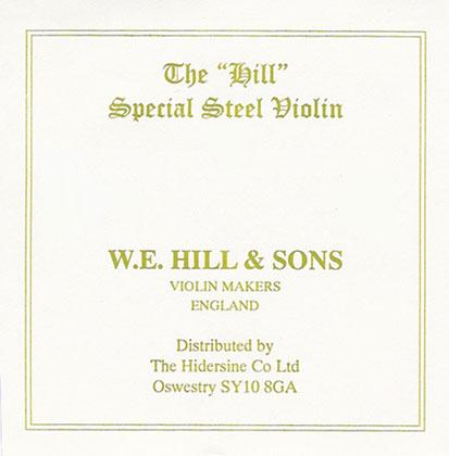 Hill String Violin E Ball End Medium