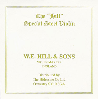 Hill String Violin E Ball End Weak