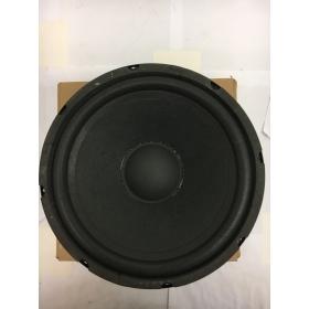 Replacement Speaker PVI Portable